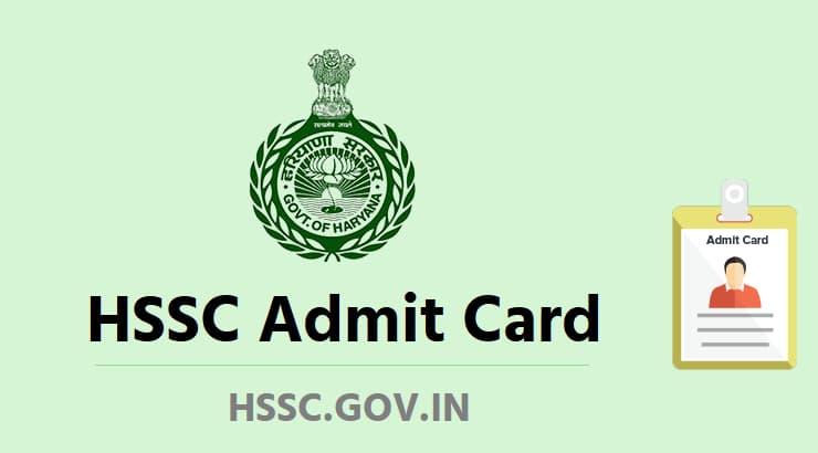 hssc.gov.in admit card download