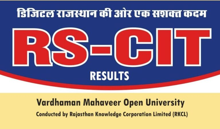 rs-cit result date rkcl.vmou.ac.in