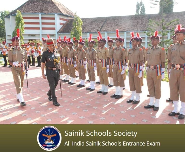 Sainik School Admission Test Result