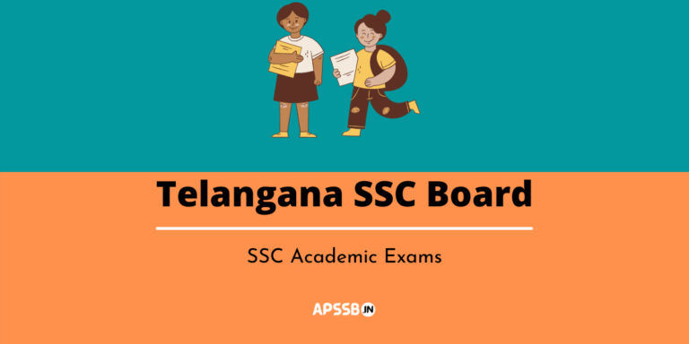 bsets ssc exams cancelled