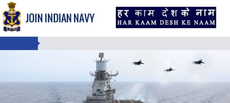 joinindiannavy.gov.in admit card download
