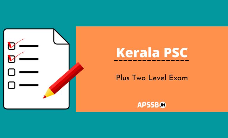 Kerala PSC Plus Two Level Hall Ticket
