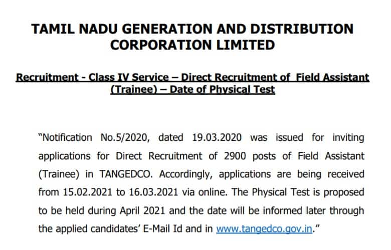 tangedco.gov.in hall ticket field assistant