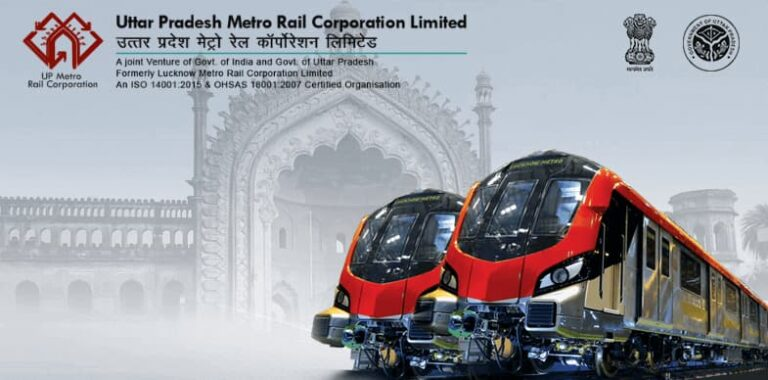 UP Metro Recruitment apply online