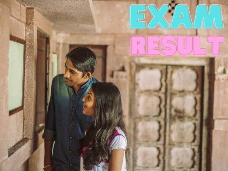 bihar b.ed entrance result link