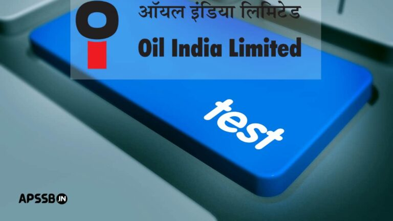 oil india admit card