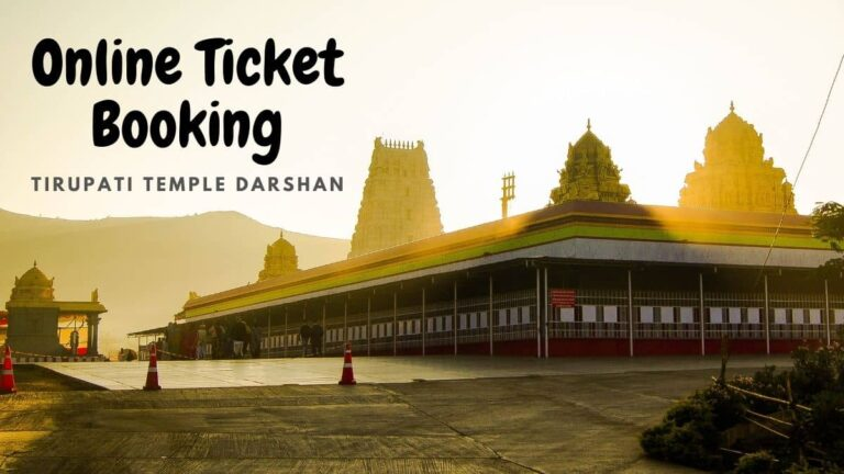 ttd 300 rs ticket booking online
