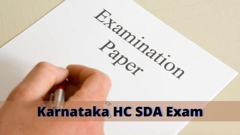 Karnataka HC SDA Exam Date